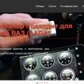 Отзыв о elm327-obd2.ru: ELM327 OBD2 автосканеры – Экспертный информационный портал по сканерам