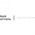 Отзыв о Войшев и партнеры Адвокатское бюро pravovoe-byuro.ru: Помогли!