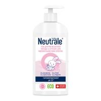 NEUTRALE Baby Гель для мытья детской посуды и игрушек для чувствительной кожи Sensitive
