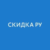 Скидка.ру