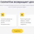 Отзыв о Чарджбэк сервис Cosmovisa: Ребята смогли помочь