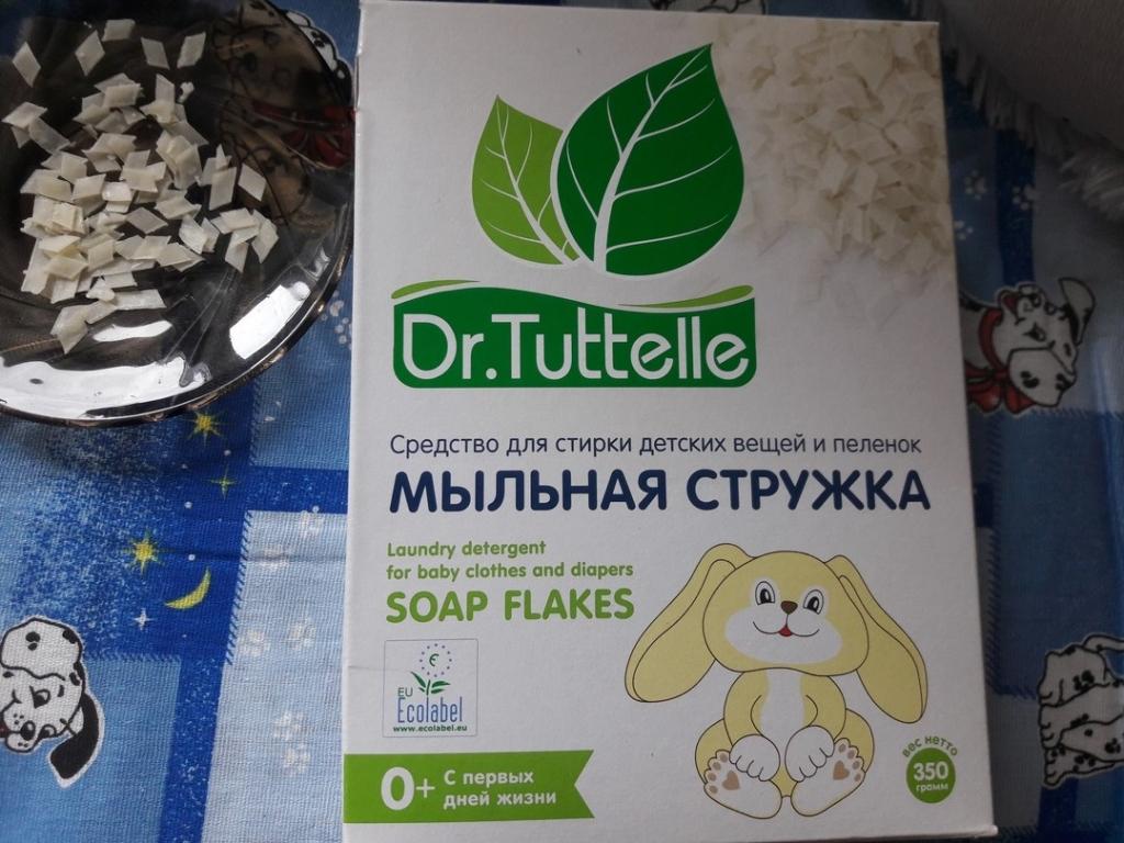 Детская мыльная стружка Dr. Tuttelle