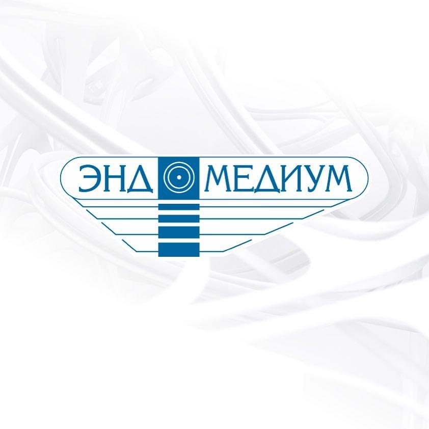 Эндомедиум endomedium.ru эндохирургическое оборудование