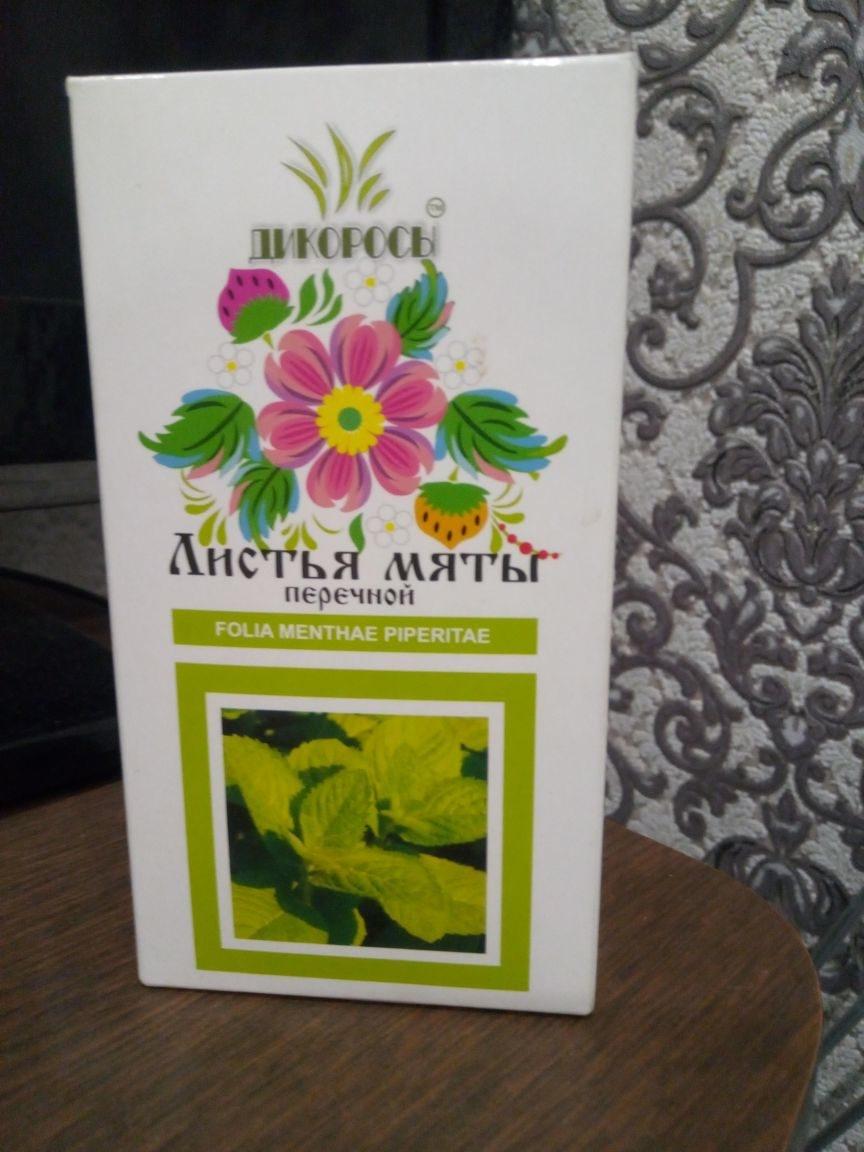 Листья мяты перечной серия «Дикоросы»
