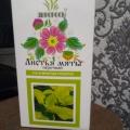 Отзыв о Листья мяты перечной серия «Дикоросы»: Вкусный и полезный напиток в любое время года