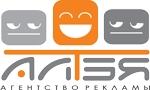 Алтэя рекламное агентство в Твери