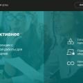 Отзыв о Mind: Удобный сервис для проведения конференций онлайн