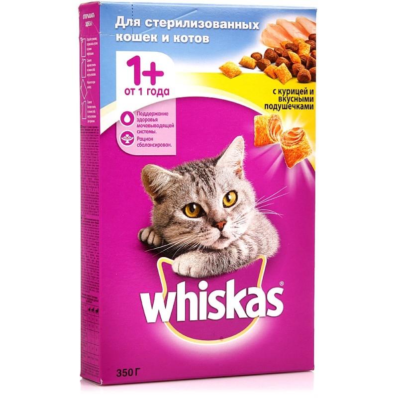 Вискас для стерилизованных кошек