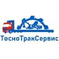 Отзыв о Тосно Трак Сервис: Качественный сервис по ремонту грузовиков и спецтехники в Тосно
