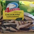 Отзыв о Баклажаны резаные 4 сезона: Польза и необыкновенный вкус баклажанов круглый год