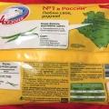 Отзыв о Фасоль замороженная стручковая 4 сезона: Максимум вкуса и пользы в одной упаковке