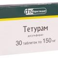 Отзыв о Тетурам: Таблетки тетурам.  Совет - аналоги тетурам