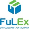 Отзыв о Fulex - логистическая компания: Профессионально, по умеренным ценам