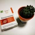 Отзыв о Вазаламин: Как вазаламин восстанавливает сосуды
