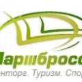 Отзыв о Маршбросок: Интернет-магазин военторг «Маршбросок» в Москве.