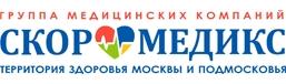Медицинский центр «СкороМед»