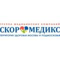 Отзыв о Медицинский центр «СкороМед»: Медицинский центр «СкороМед»