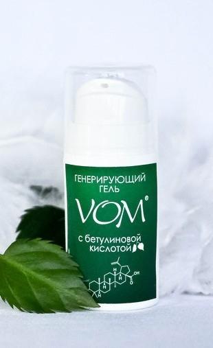 Дневной крем-гель 45+ VOM с бетулиновой кислотой