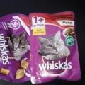 Отзыв о Вискас: Whiskas