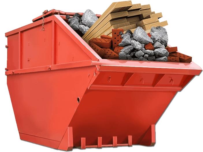 Вывоз мусора ( Щербинка) отзывы