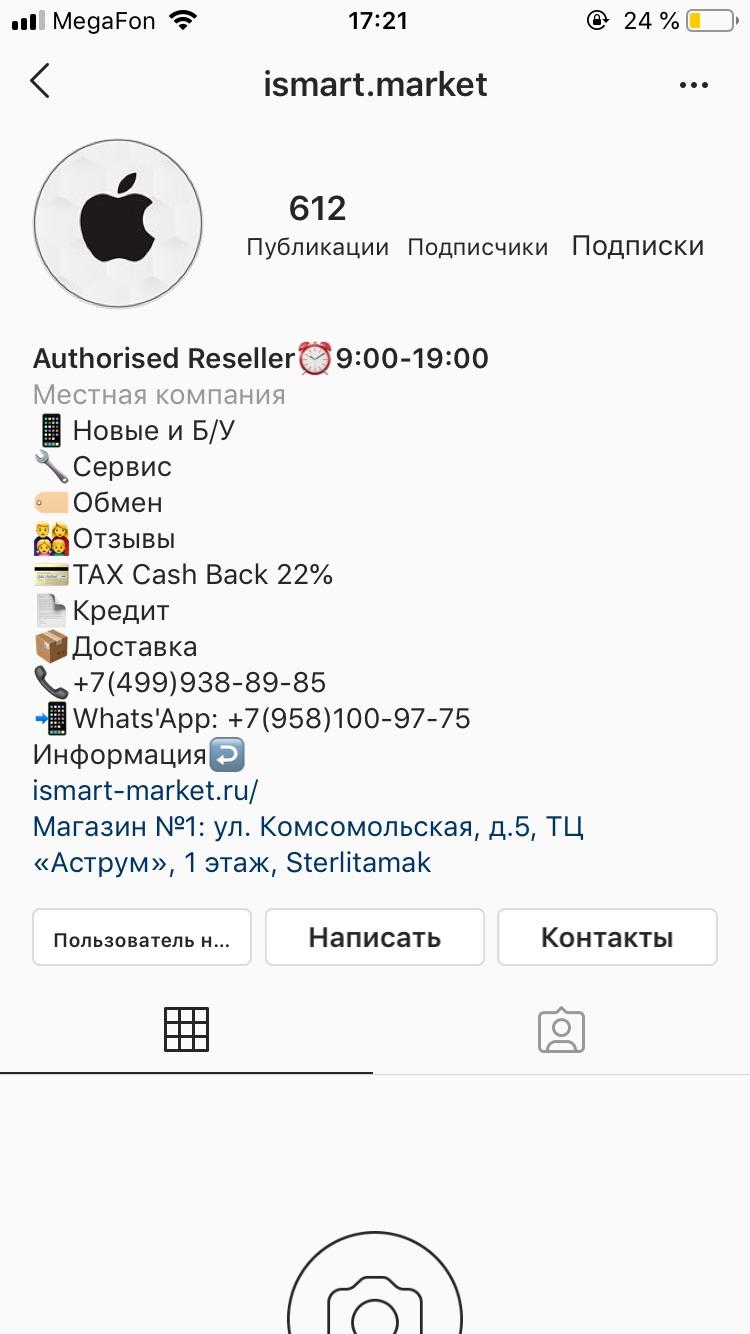 кредит почта россии условия