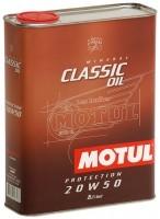 Motul Classic Oil 20W-50