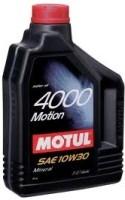 Motul 4000 Motion 10W-30