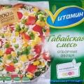 Отзыв о Гавайская смесь Vitamin: Не ожидала