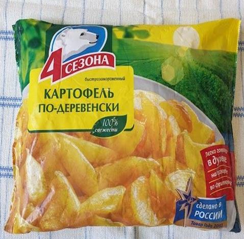 Картофель по-деревенски 4 Сезона отзывы