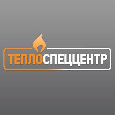 ТеплоСпецЦентр teplospeccentr.ru