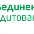 Отзыв о объединённый центр кредитования: Кредитные брокеры лучшие в Москве