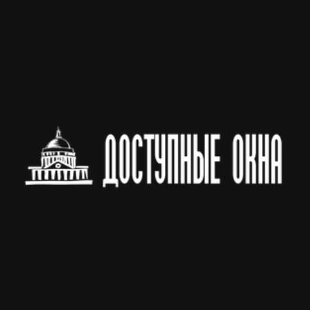 Доступные окна oknodostup.ru
