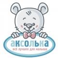 Отзыв о Аксолька детское постельное белье: довольна качеством