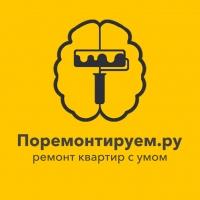 поремонтируем.РУ (poremontiryem.ru)