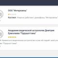 """Отзыв о ООО """"Интерсвязь"""": Я поугарал)))"""