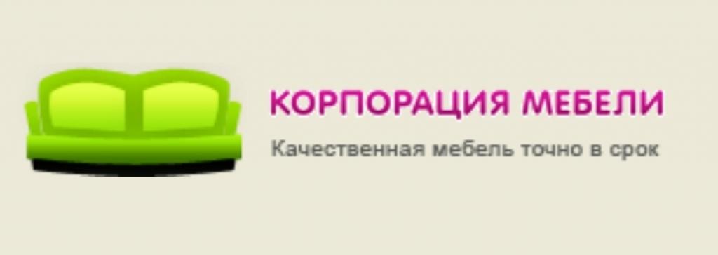 «Корпорация мебели» corp-mebel.ru