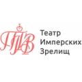 Отзыв о Театр Имперских Зрелищ: Мастерская, интернет-магазин карнавальных и театральных костюмов