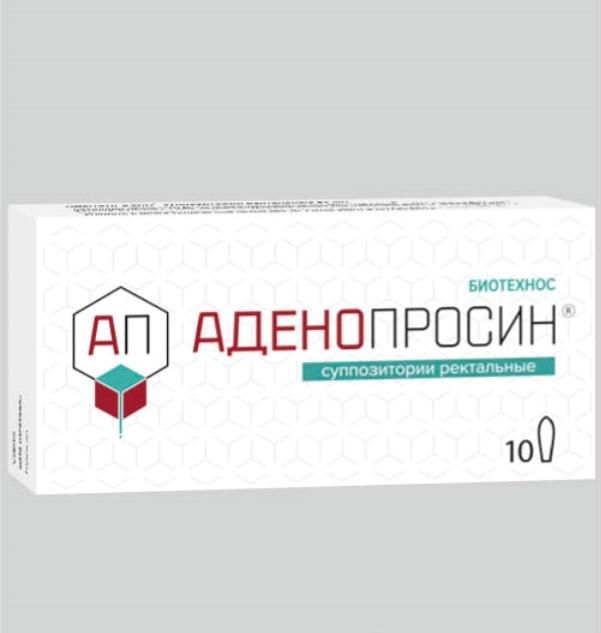 Аденопросин