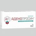 Отзыв о Аденопросин: Эффективно!