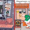 """Отзыв о PROFACTOR: ЛЖЕ """"ПРОИЗВОДИТЕЛЬ"""" Profactor Armaturen - сантехника из Китая"""