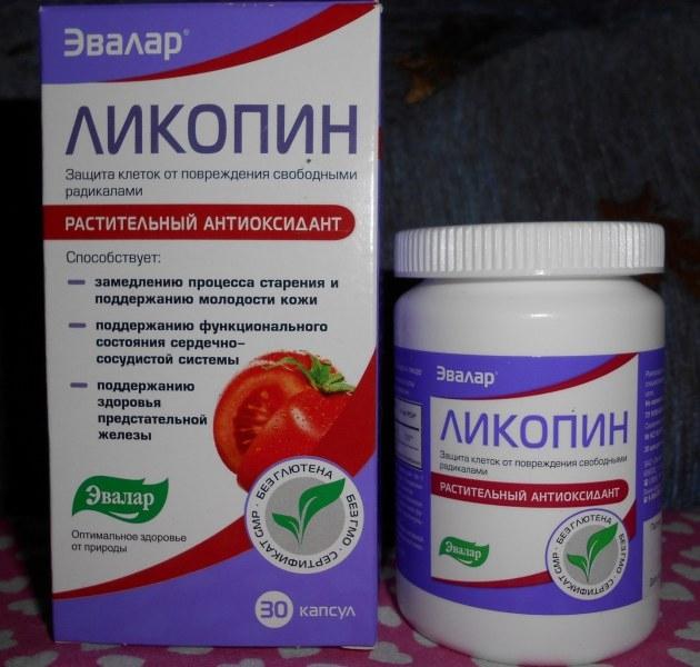 Ликопин Эвалар