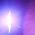 """Отзыв о Фитопрожектор для теплиц, домашних флорариумов, оранжерей """"Авиор"""", с активным охлаждением фитодиода: Фитопрожектор для теплиц, домашних флорариумов, оранжерей """"Авиор"""", с а"""