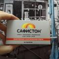 Отзыв о Сафистон: Таблетки от головной боли, зубной боли, жаропонижающее.