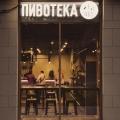 Отзыв о Пивотека 465 Ботсад: Уютный бар с большим выбором крафтового пива