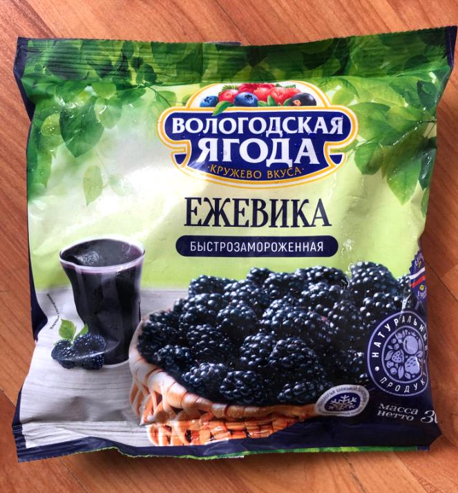 Ежевика ТМ «Вологодская ягода»