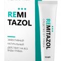 Отзыв о Ремитазол: Лучший крем против грибка, но есть нюансы. Какие? Подробно рассказываю