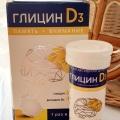 Отзыв о Глицин D3: Глицин D 3  для сил и бодрости!