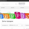 Отзыв о myluckydream.ru: Лучший магазин TV товаров