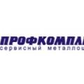 Отзыв о Профкомплект | profkomplekt.ru: Качественный товар, цены приемлемые