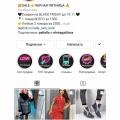 Отзыв о Sale_new_look: Осторожно Мошенники!!!!! Постоянно меняют название магазинов
